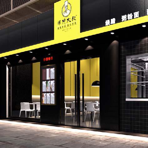 上海特色快餐厅设计方案